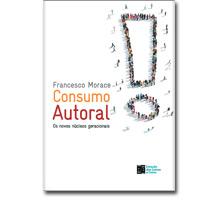 ConsumoAutoral